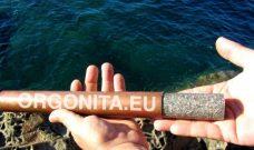 Tubos y Tapones de Tierra de Orgonita, mas arsenal al catalogo de Orgonita.eu